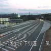 国道161号和迩インターチェンジライブカメラ(滋賀県大津市和邇中)