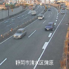国道1号蒲原東ライブカメラ(静岡県静岡市清水区)