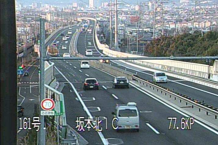 国道161号坂本北インターチェンジ