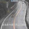 国道19号黍生洞門ライブカメラ(岐阜県中津川市山口)