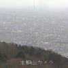 生駒山ライブカメラ(大阪府東大阪市山手町)