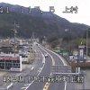 国道41号上村ライブカメラ(岐阜県下呂市萩原町)