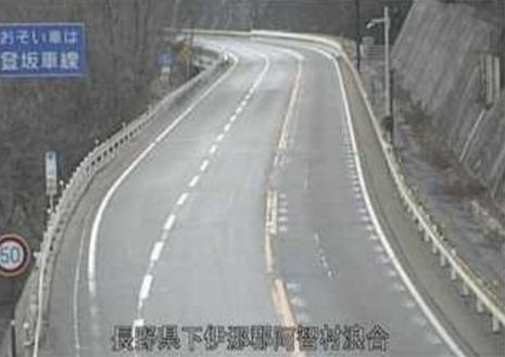 国道153号初沢トンネル南
