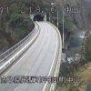 国道41号中山ライブカメラ(岐阜県飛騨市神岡町)