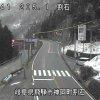 国道41号割石ライブカメラ(岐阜県飛騨市神岡町)
