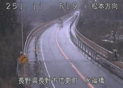 国道19号水篠橋