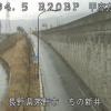 国道20号ちの新井ライブカメラ(長野県茅野市宮川)