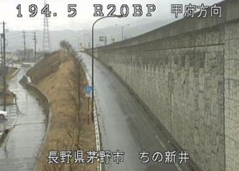 国道20号ちの新井