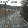 国道20号神戸大橋ライブカメラ(長野県富士見町富士見)