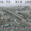 国道18号母袋高架橋ライブカメラ(長野県長野市稲葉)