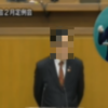 鳥取県議会ライブカメラ(鳥取県鳥取市東町)