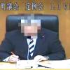 遠賀町議会ライブカメラ(福岡県遠賀町今古賀)