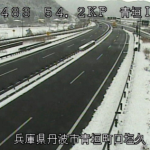 国道483号青垣インターチェンジ第2ライブカメラ(兵庫県丹波市青垣町)