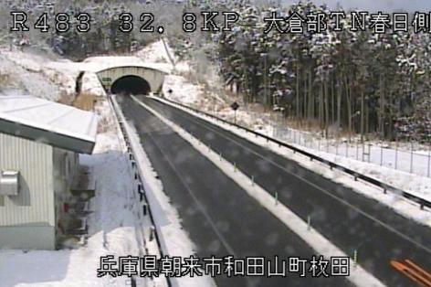 国道483号大倉部トンネル春日側
