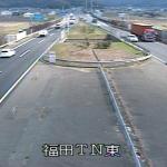 国道2号福田トンネル東ライブカメラ(兵庫県太子町佐用岡)