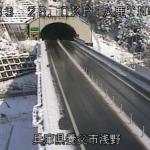国道483号八鹿トンネル春日側ライブカメラ(兵庫県養父市浅野)