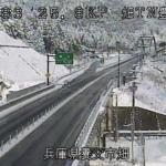 国道483号畑トンネル豊岡側ライブカメラ(兵庫県養父市畑)