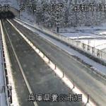 国道483号石和トンネル豊岡側ライブカメラ(兵庫県養父市畑)