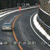 国道29号日ノ原ライブカメラ(兵庫県宍粟市波賀町)