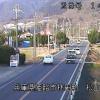 国道29号松山ライブカメラ(兵庫県姫路市林田町)