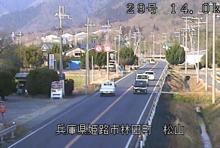 国道29号松山