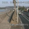 国道42号みなべ町南道ライブカメラ(和歌山県みなべ町芝)