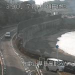 国道42号埴田地区ライブカメラ(和歌山県みなべ町埴田)