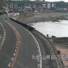 国道42号芳養ライブカメラ(和歌山県田辺市芳養町)