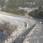 国道42号天鳥橋東ライブカメラ(和歌山県すさみ町和深川)