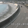 国道42号姫地区ライブカメラ(和歌山県串本町姫)