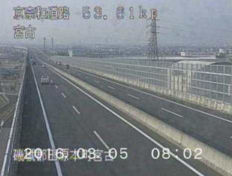 国道24号南菅田