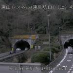 国道1号東山トンネル東側坑口ライブカメラ(京都府京都市山科区)