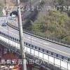 国道54号向山トンネル終点ライブカメラ(広島県安芸高田市八千代町)