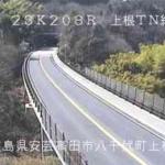 国道54号上根トンネル終点ライブカメラ(広島県安芸高田市八千代町)