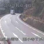 国道2号西小寺トンネル起点ライブカメラ(広島県東広島市西条町)