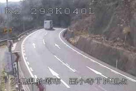国道2号西小寺トンネル起点