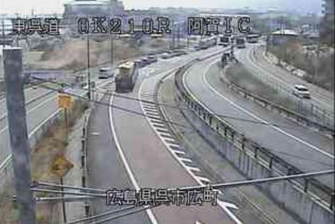 国道375号東広島呉自動車道阿賀インターチェンジ