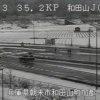 国道483号和田山ジャンクション第1ライブカメラ(兵庫県朝来市和田山町)