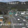 国道2号姫路西ライブカメラ(兵庫県姫路市広畑区)