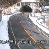 国道29号兵坂トンネル南ライブカメラ(兵庫県宍粟市波賀町)