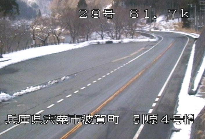 国道29号引原4号橋