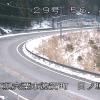 国道29号日ノ原南ライブカメラ(兵庫県宍粟市波賀町)