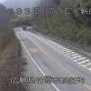 国道2号新庄第2ライブカメラ(広島県竹原市新庄町)