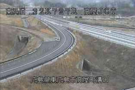 国道375号東広島呉自動車道高屋ジャンクション