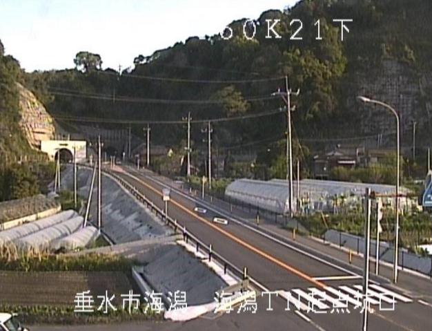 国道220号海潟隧道起点