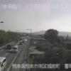 緑川蓍町橋ライブカメラ(熊本県熊本市南区)