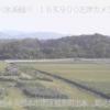 緑川築地堰ライブカメラ(熊本県熊本市南区)