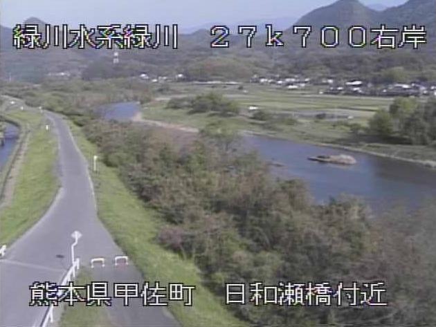 緑川日和瀬橋