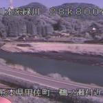 緑川鵜の瀬ライブカメラ(熊本県甲佐町豊内)