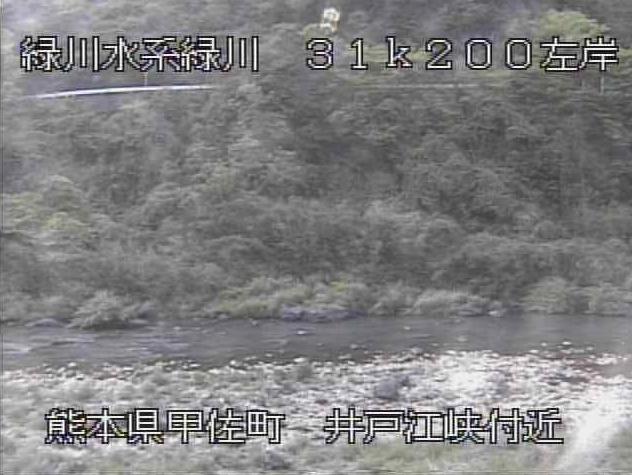 井戸江峡キャンプ場から緑川